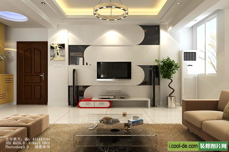 . 40 Contemporary Living Room Interior Designs