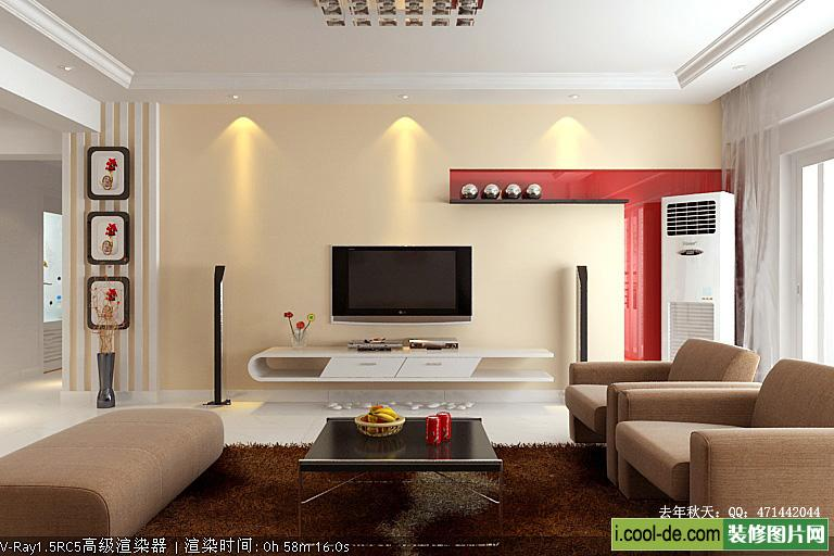 40 contemporary living room interior designs Interior decoration for living room