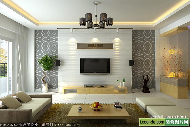 Interior Decoration Ideas For Living Room Part - 27: Contemporary Living Room Interior Designs
