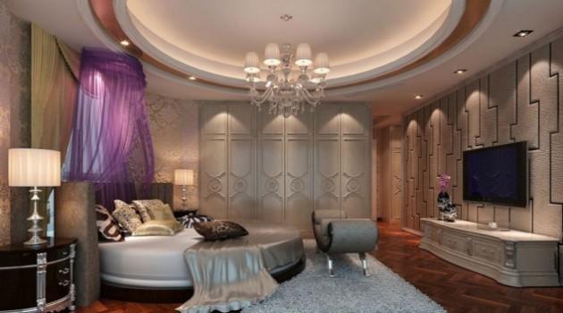 16 Exclusively Elegant Master Bedroom Designs That Offer Real Enjoyment