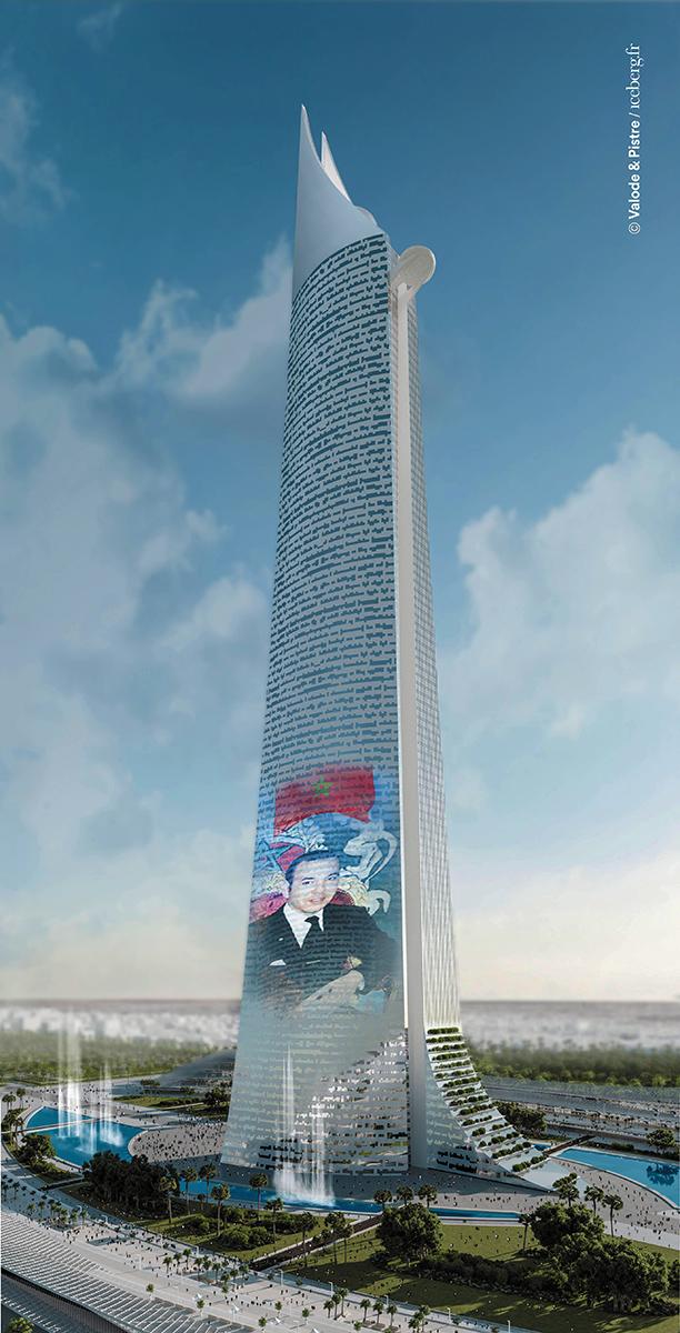 Al Noor Tower Morocco