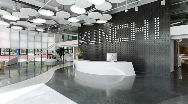 Office space design – Flowing melody Interior design of Shanghai KUNCHI office